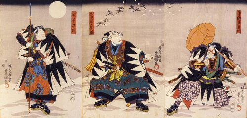 1024px-Kanadehon_Chūshingura_by_Toyokuni_Utagawa_III