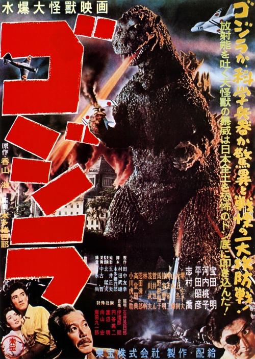 Gojira_1954_Japanese_poster.jpg